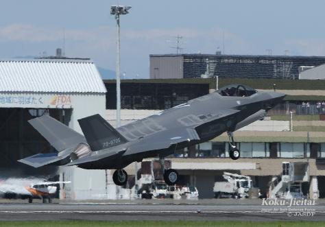 F-35J